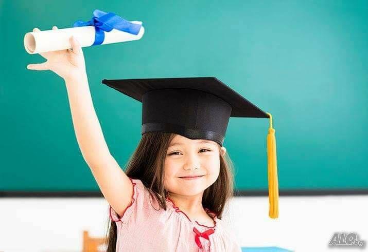 График за получаване на удостоверения за завършен клас от начален етап, за завършен начален етап на основно образоване и на свидетелство за основно образование - голяма снимка
