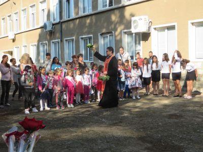Откриване на новата учебна година - СОУ Св. Св. Кирил и Методий - село Лехчево